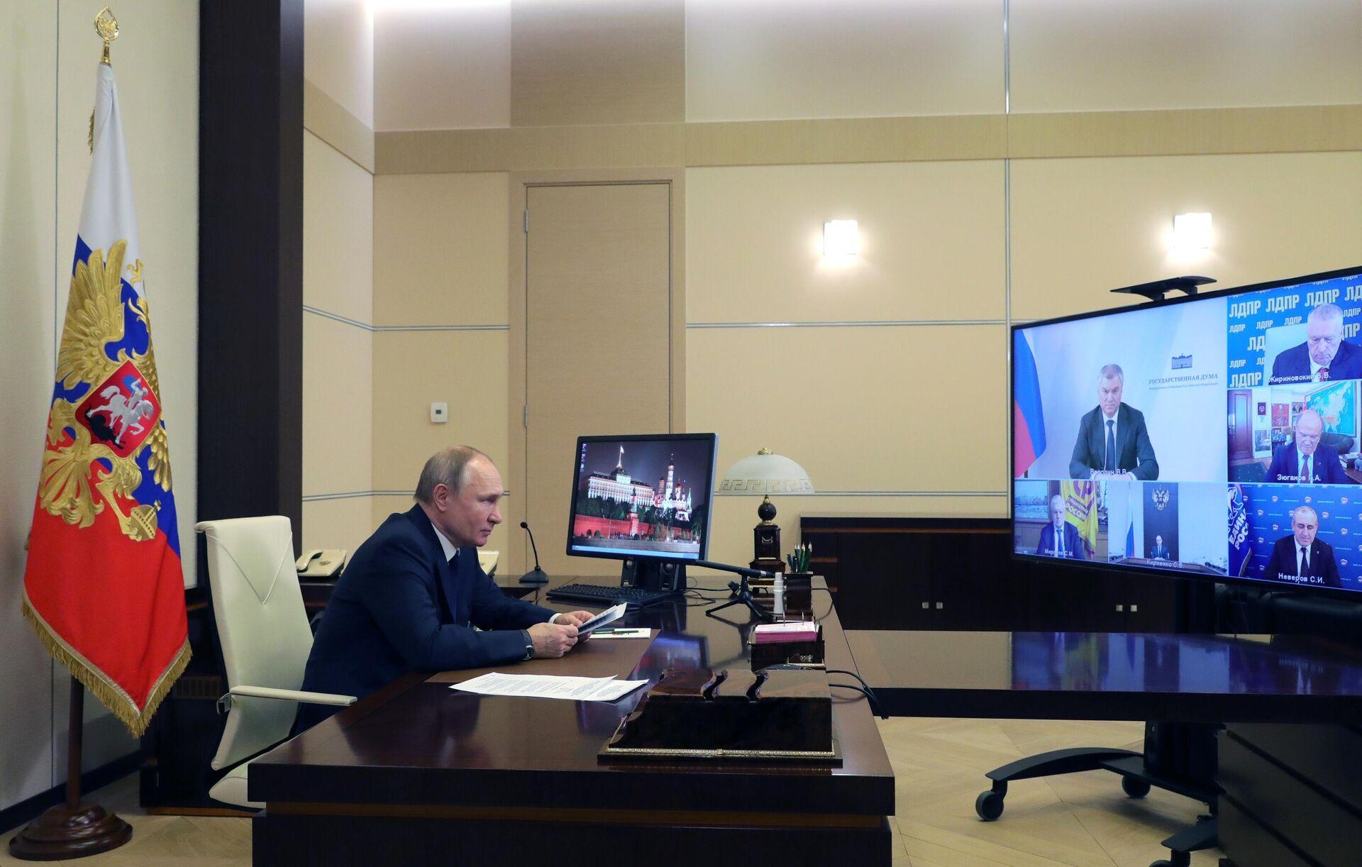 """""""Заплатить за проект """"Украина"""". Детали встречи Путина с парламентариями"""