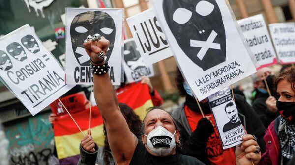 Сторонники музыканта Пабло Аселя в Мадриде