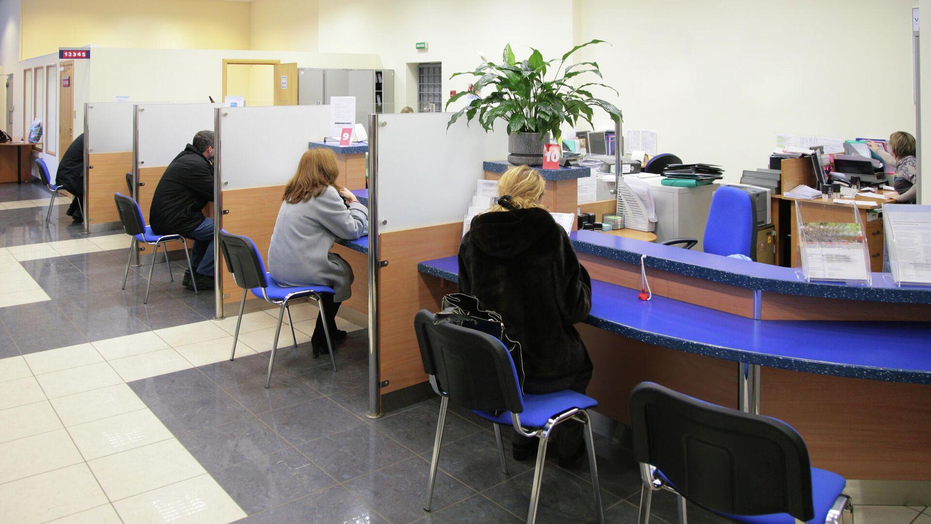 Посетители в отделении банка - РИА Новости, 1920, 16.04.2021