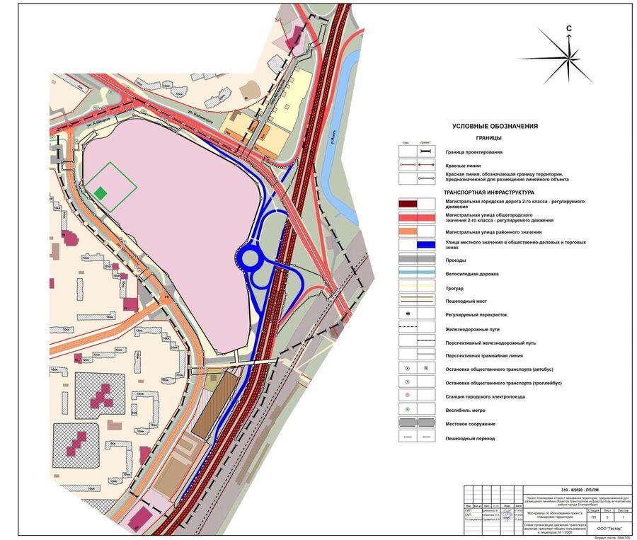Проект ТРЦ. Розовым цветом выделен участок, на котором расположится ''Золотой''. Зеленым — аэропорт Уктус