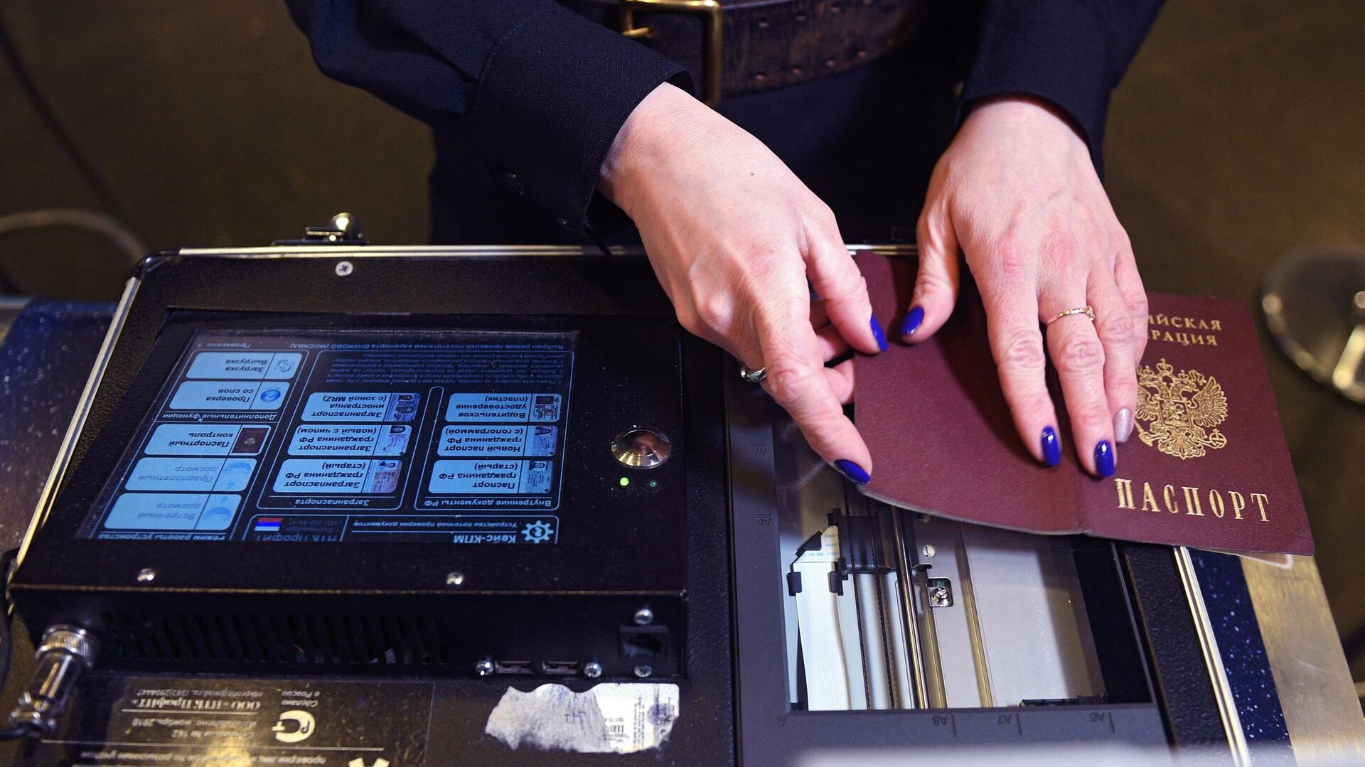 Сотрудник транспортной полиции сканирует паспорт пассажира комплексом для проверки лиц и документов - РИА Новости, 1920, 07.04.2021