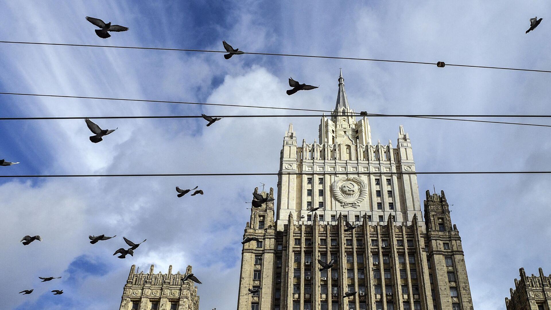 Здание МИД России - РИА Новости, 1920, 03.03.2021