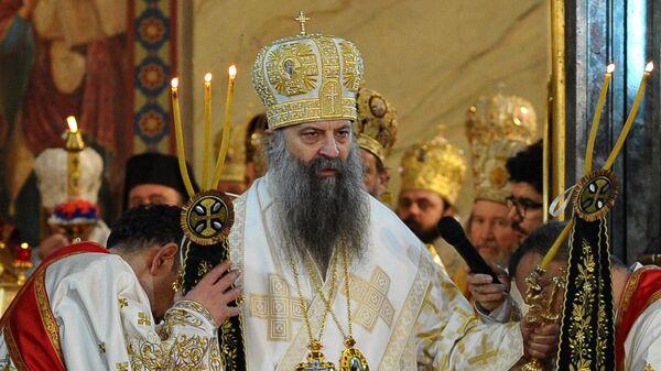 Новоизбранный Патриарх Сербский Порфирий