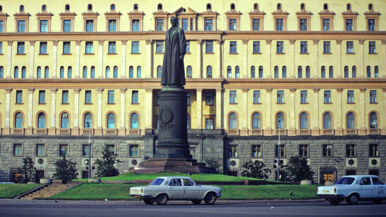 Памятник Феликсу Дзержинскому на Лубянской площади. 1991 год - РИА Новости, 1920, 20.02.2021