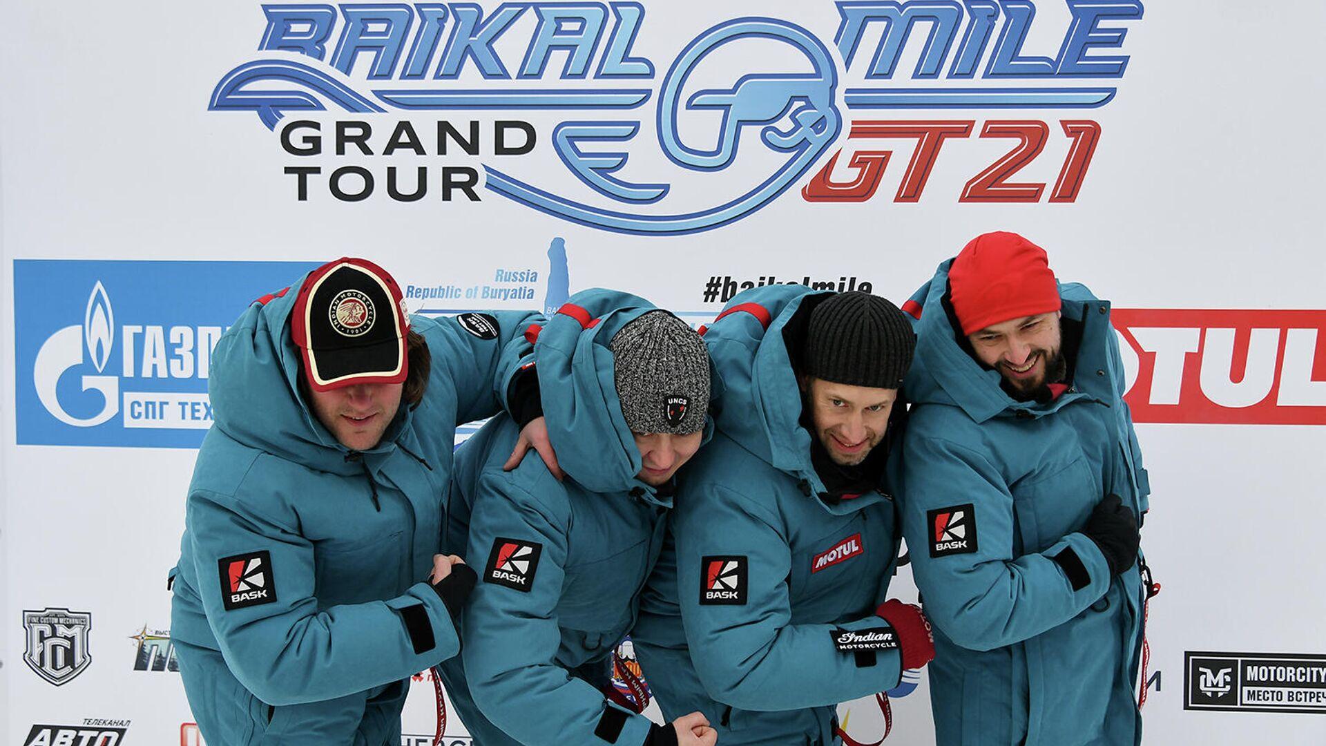 Участники гранд-тура Байкальская миля - РИА Новости, 1920, 20.02.2021