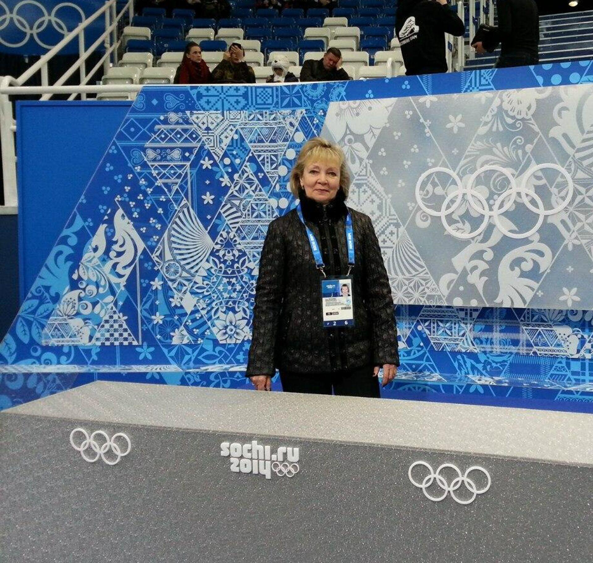 Ирина Нечкина на Олимпиаде 2014 года в Сочи - РИА Новости, 1920, 22.02.2021