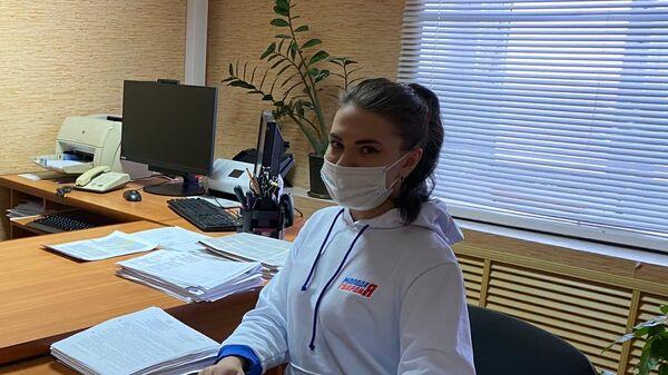 Екатерина Коблова