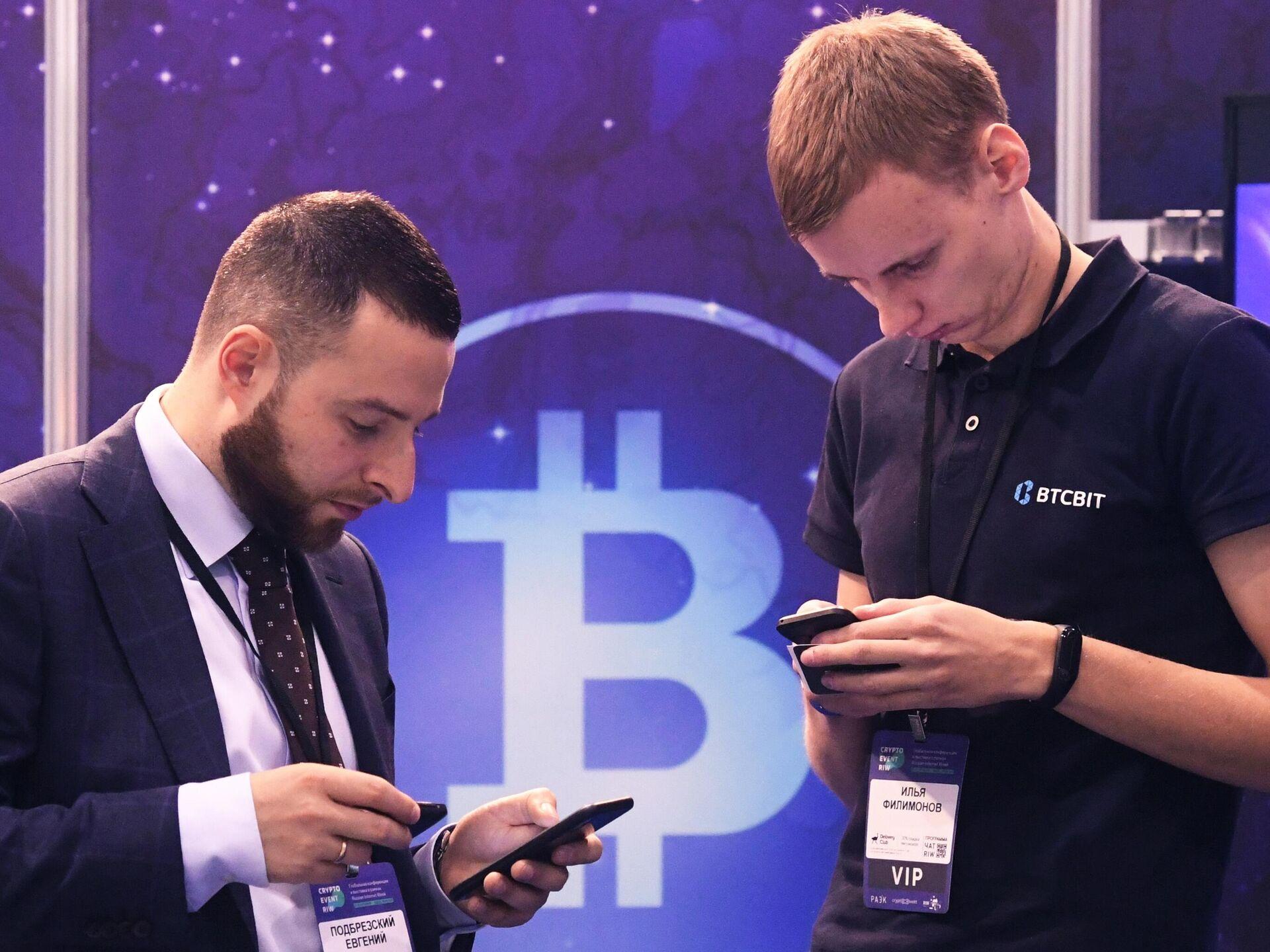 Участники конференции в одной из выставочных зон CryptoEvent RIW - РИА Новости, 1920, 24.02.2021