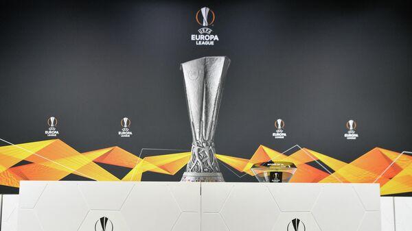Трофей Лиги Европы во время жеребьевки турнира