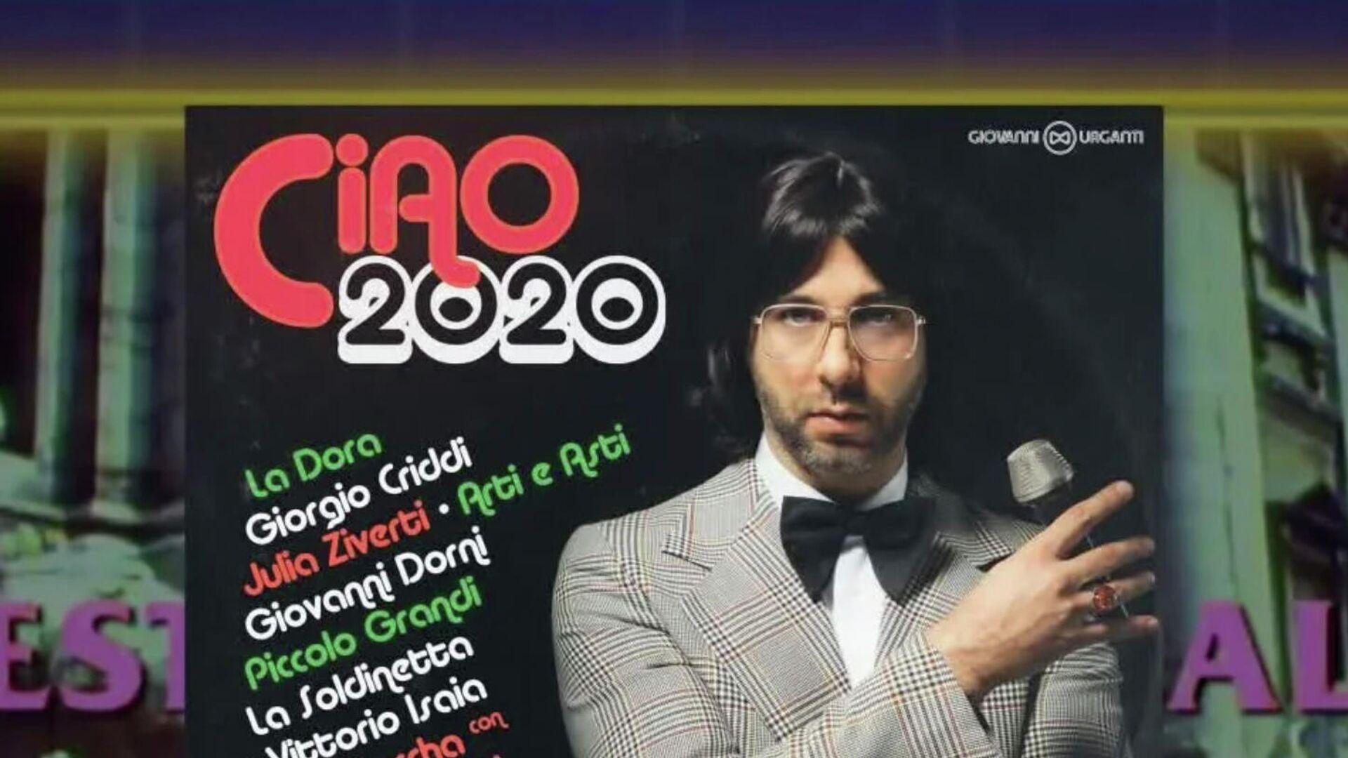 Обложка альбома с треками из специального новогоднего шоу команды Вечернего Урганта CIAO 2020 - РИА Новости, 1920, 26.02.2021