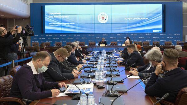 Председатель ЦИК РФ Элла Памфилова во время встречи с политологами в Информационном центре Центральной избирательной комиссии России.