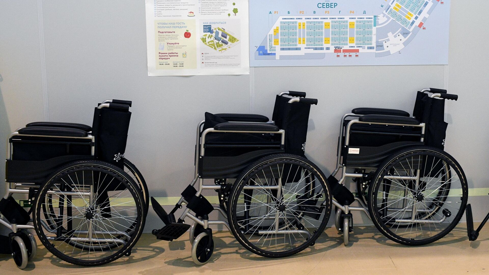 Инвалидные коляски - РИА Новости, 1920, 29.04.2021