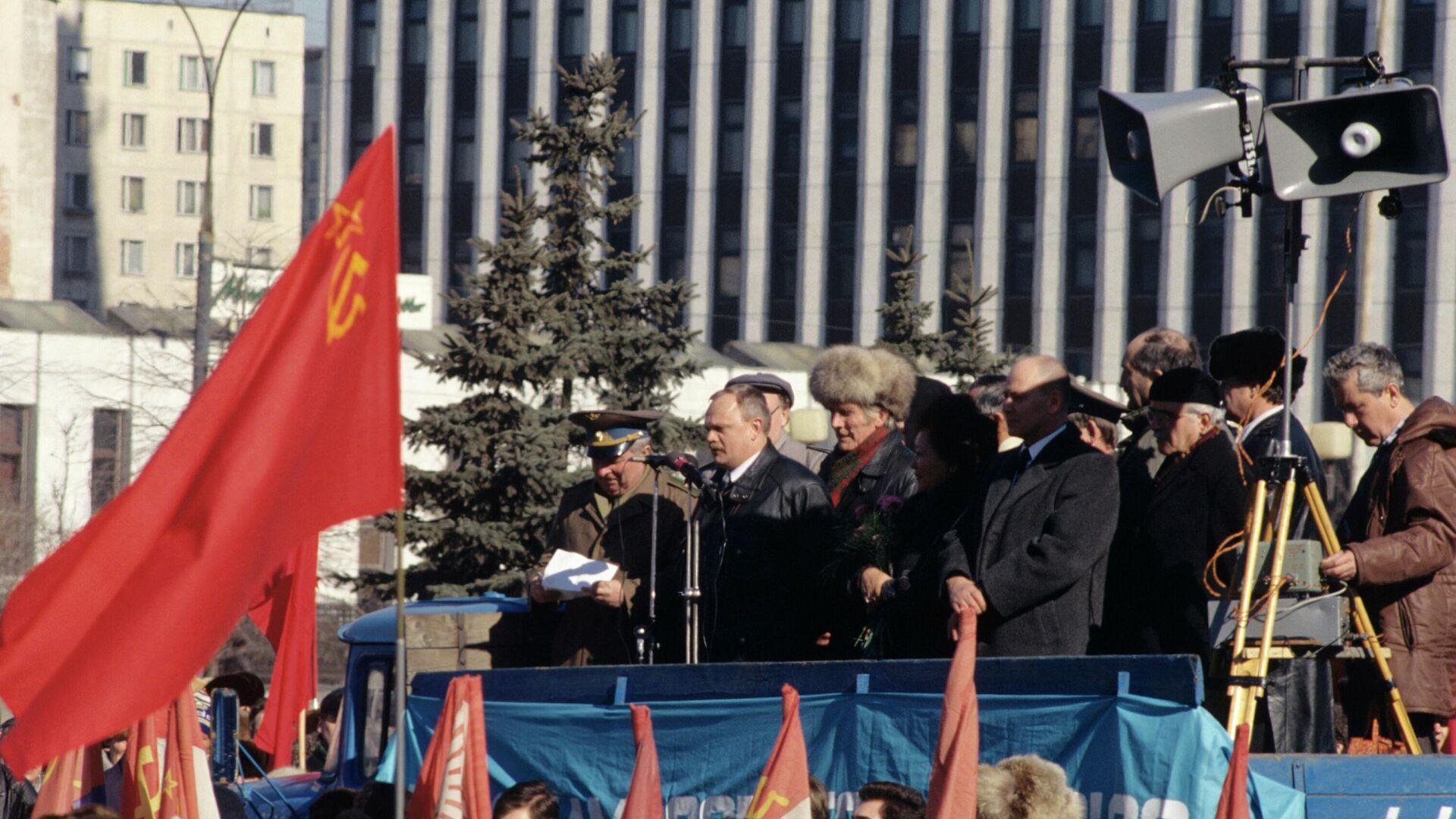 Митинг на Калужской площади в Москве, приуроченный к годовщине Всесоюзного референдума 17 марта 1991 года о сохранении СССР - РИА Новости, 1920, 05.03.2021