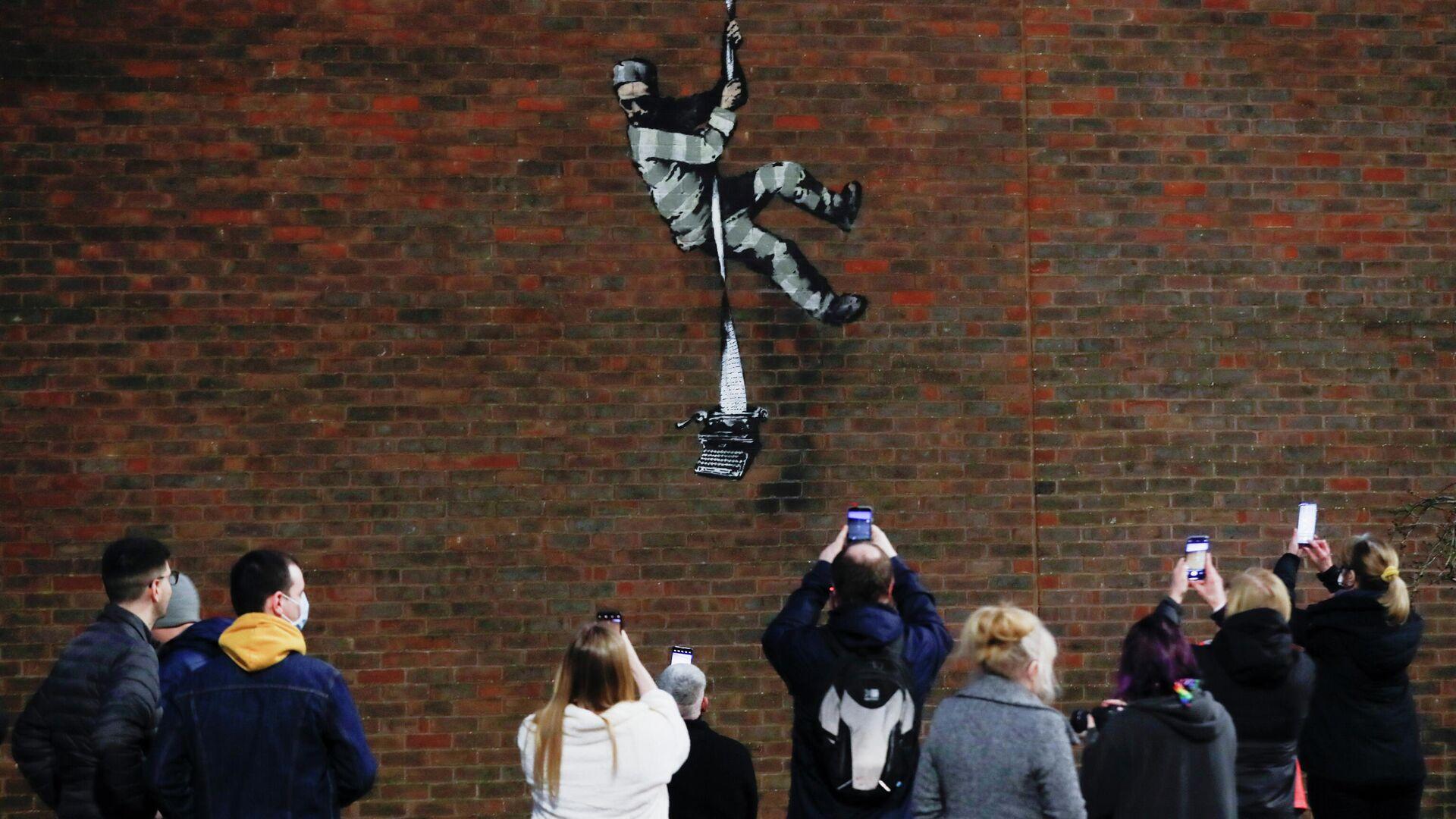 Граффити в стиле уличного художника Бэнкси появилось на стене тюрьмы в британском Рединге - РИА Новости, 1920, 05.03.2021