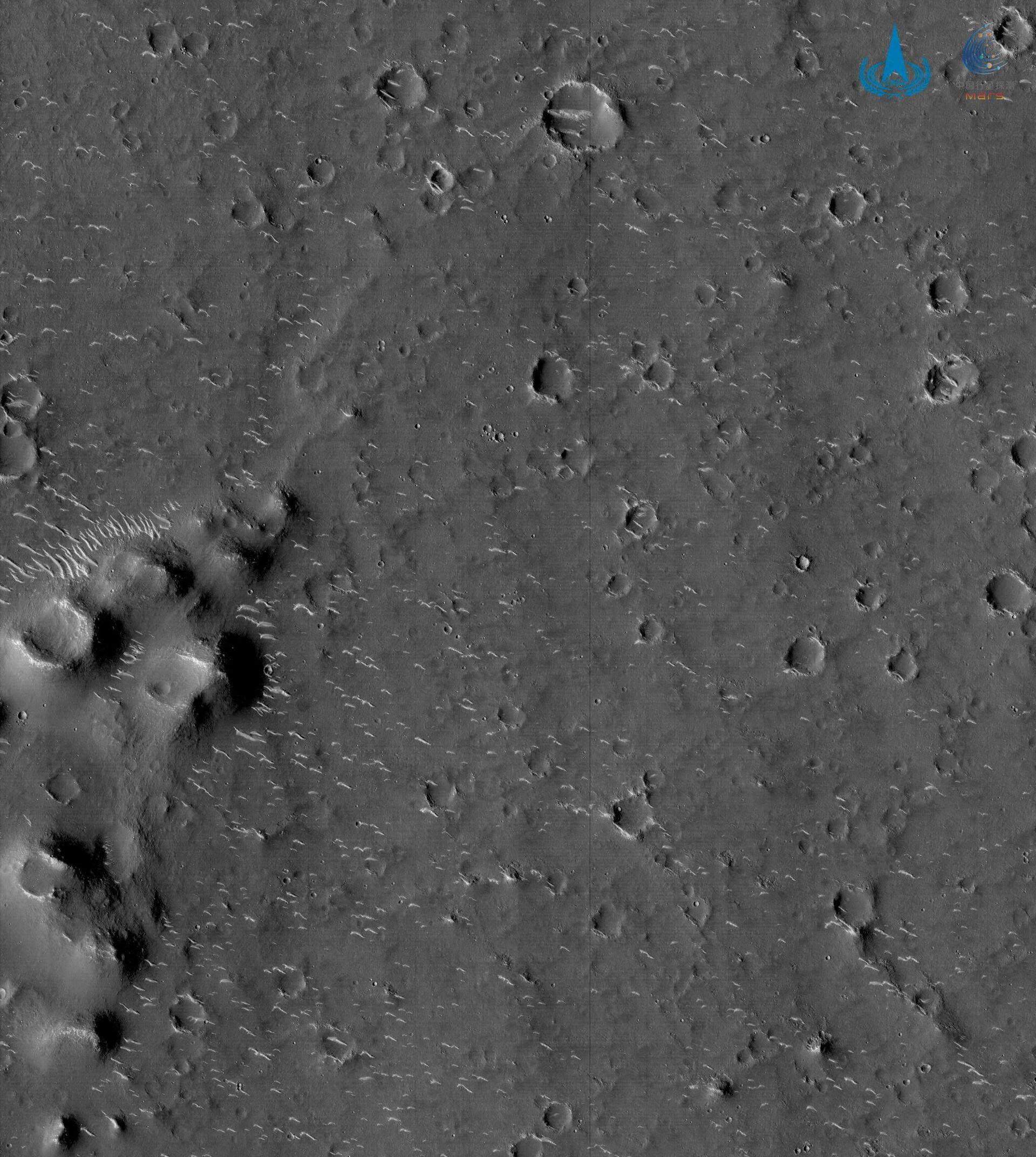 Снимки Марса, сделанные зондом Тяньвэнь-1 - РИА Новости, 1920, 05.03.2021