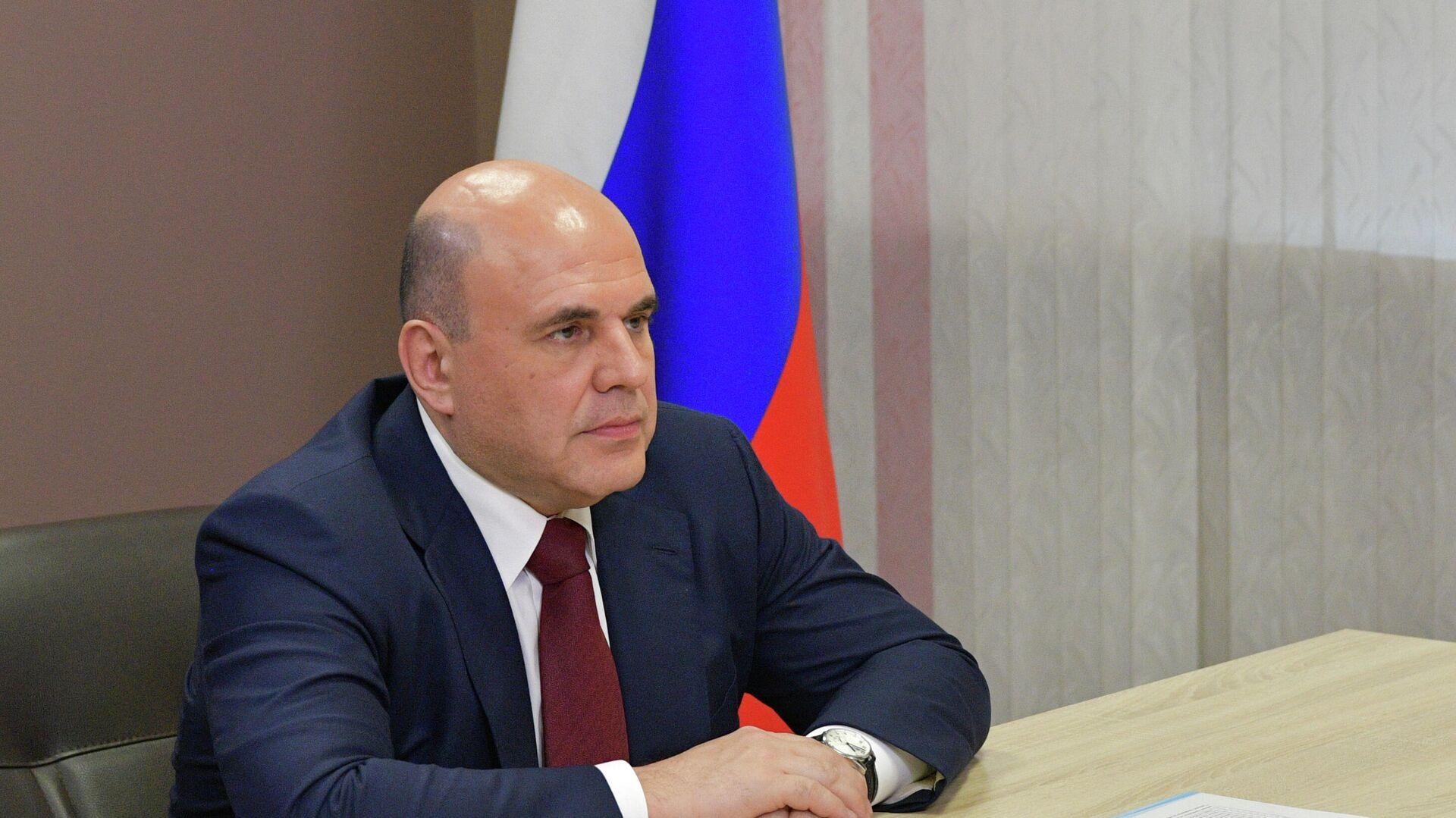 Премьер-министр РФ Михаил Мишустин - РИА Новости, 1920, 19.03.2021