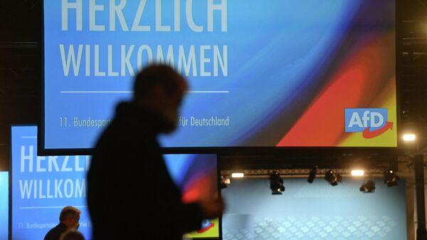 Делегат на съезде партии Альтернатива для Германии