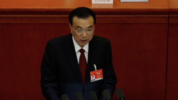 Премьер Госсовета КНР Ли Кэцян на открытии 4-я сессия Всекитайского собрания народных представителей