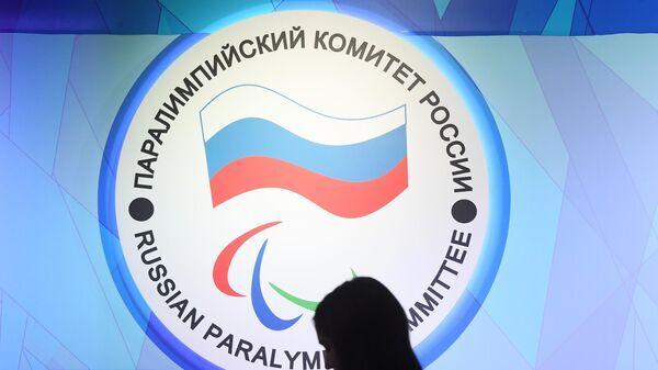 Эмблема Паралимпийского комитета России в офисе ПКР в Москве.