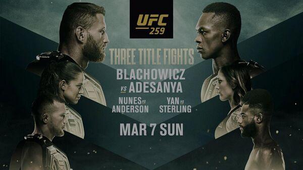 Официальный постер UFC 259