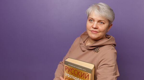Начальник отдела дирекции государственных интернет-проектов медиагруппы Россия сегодня Елена Исайкина