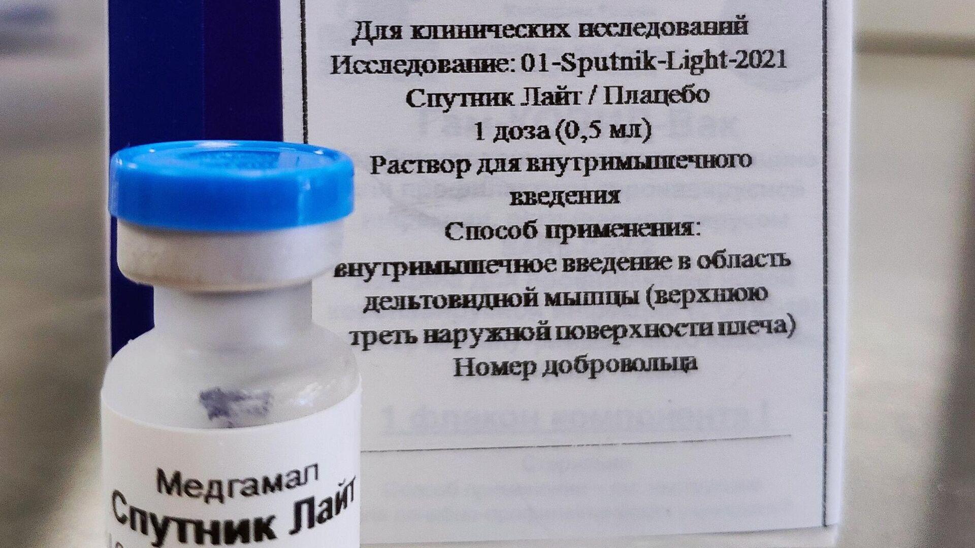 Упаковка однокомпонентной вакцины от COVID-19 Спутник Лайт - РИА Новости, 1920, 29.03.2021