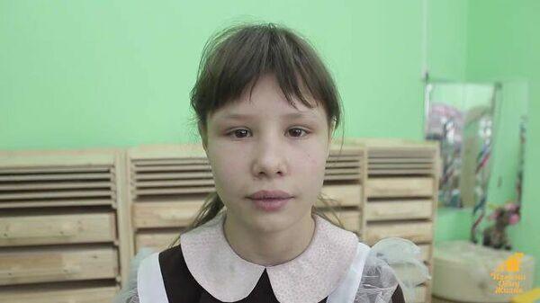Александра А., май 2008, Иркутская область