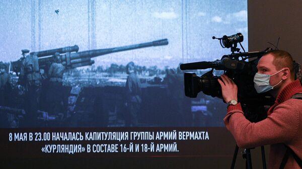 Оператор на выставке Триумф победителей в Музее Победы в Москве