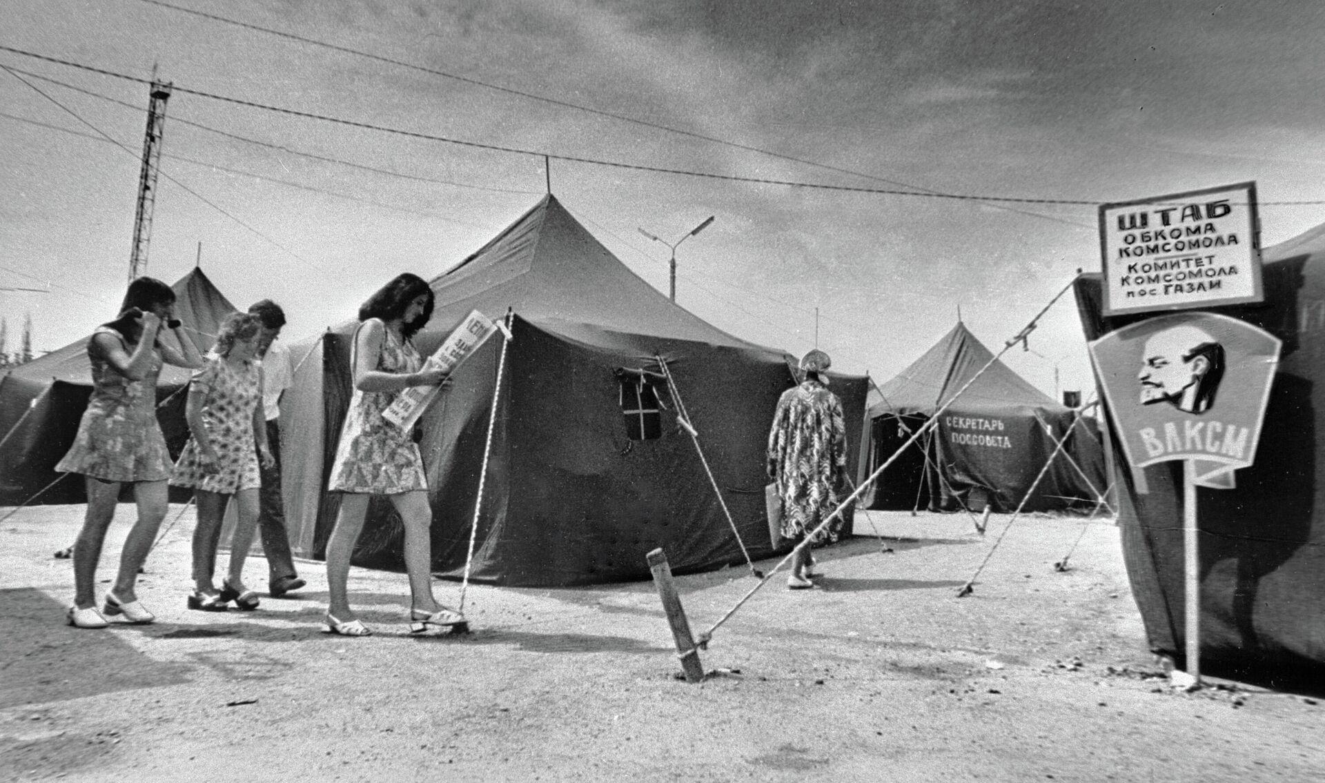 Штаб по ликвидации последствий землетрясения в поселке Газли - РИА Новости, 1920, 18.03.2021