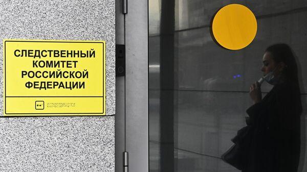 На Алтае возбудили уголовное дело против бывшего министра транспорта