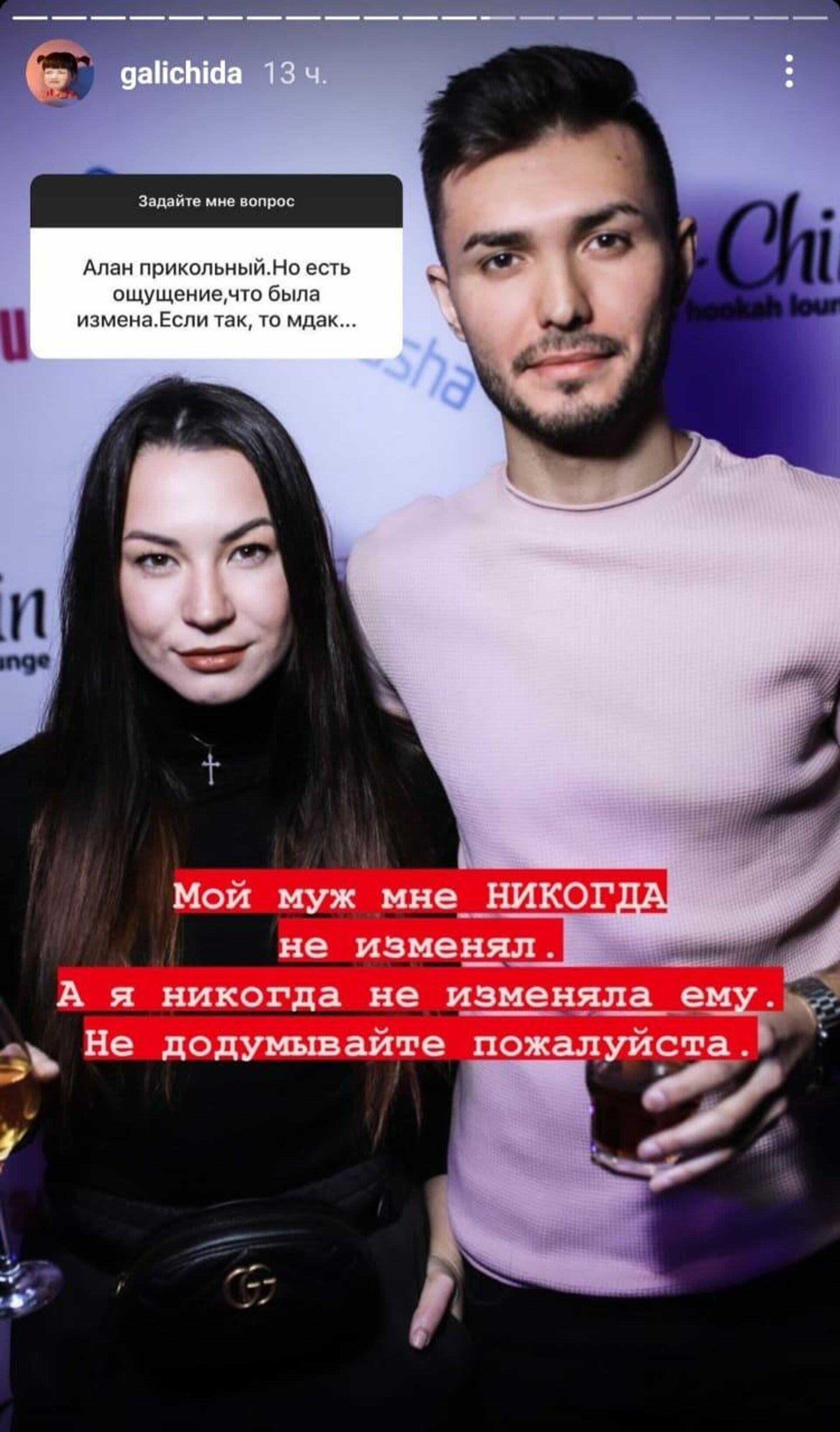 Ида Галич озвучила принципиальный момент в разводе с мужем - РИА Новости, 1920, 19.03.2021