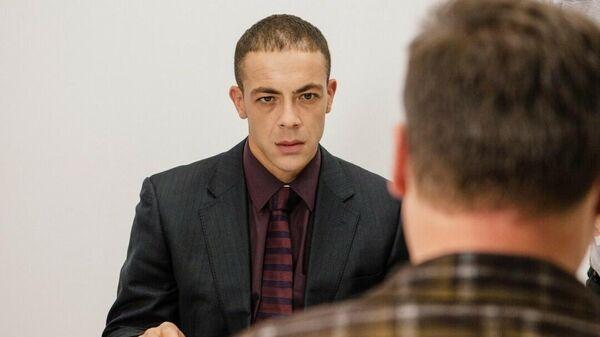 Кадр из сериала След