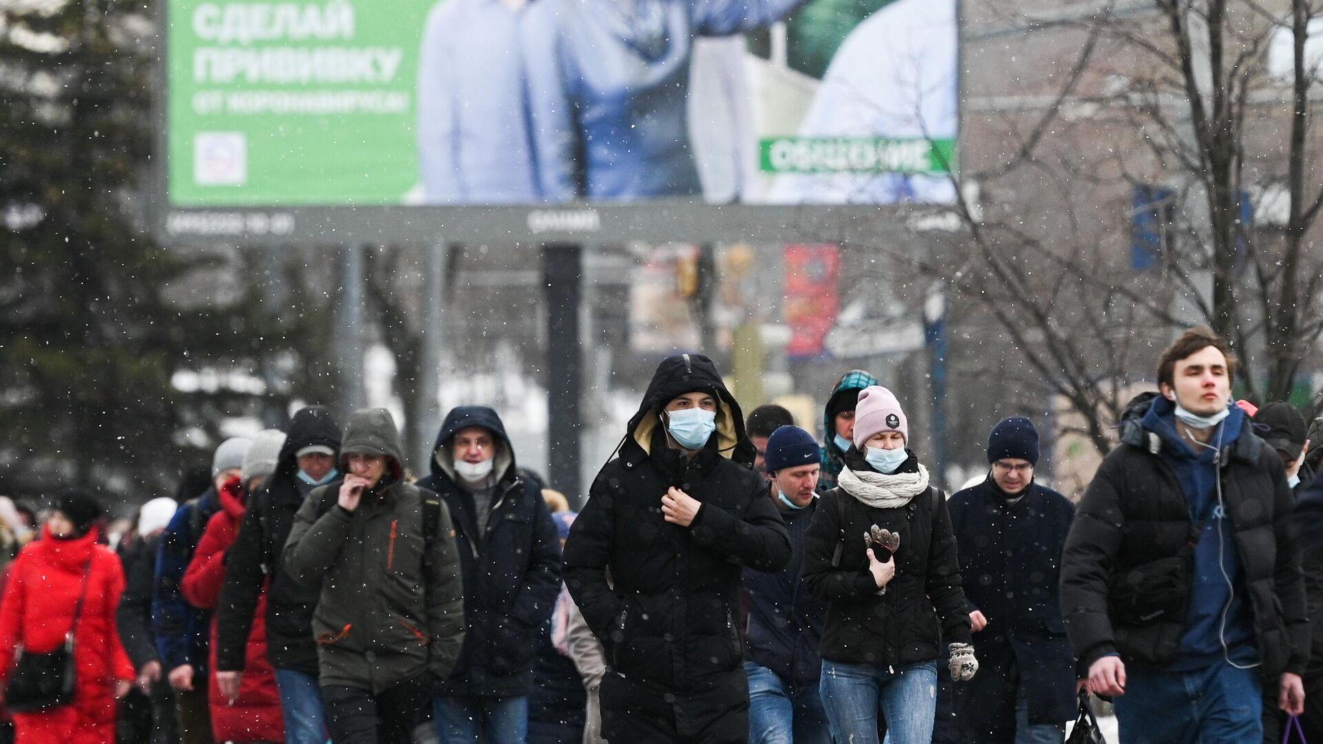 Москву накрыл мокрый снег