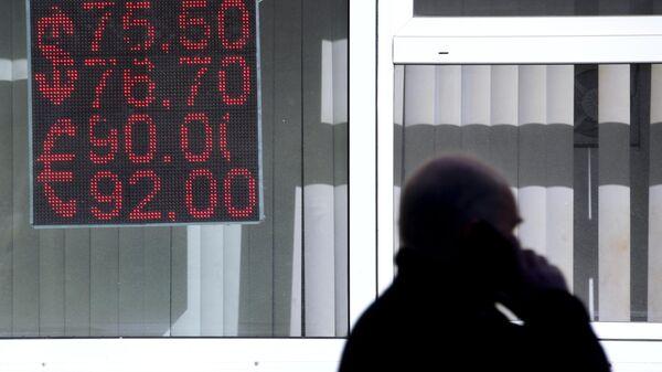 Официальный курс евро вырос более чем на два рубля