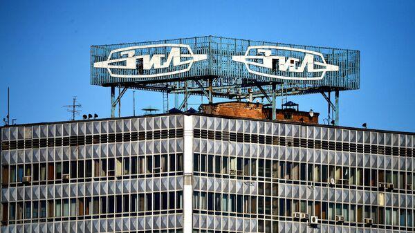 Здание завододоуправления бывшего автозавода им. И.А. Лихачева ( АМО ЗИЛ) в Москве