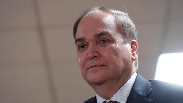 Посол России в США рассказал о предложениях по кибербезопасности