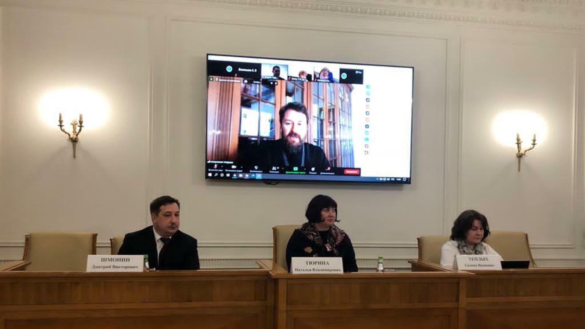 Впервые в России пройдет теологический семинар для вузов и журналистов - РИА Новости, 1920, 26.03.2021