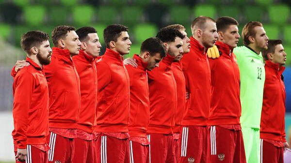 Игроки молодежной сборной России перед началом матча молодежного чемпионата Европы по футболу между сборными России и Франции.