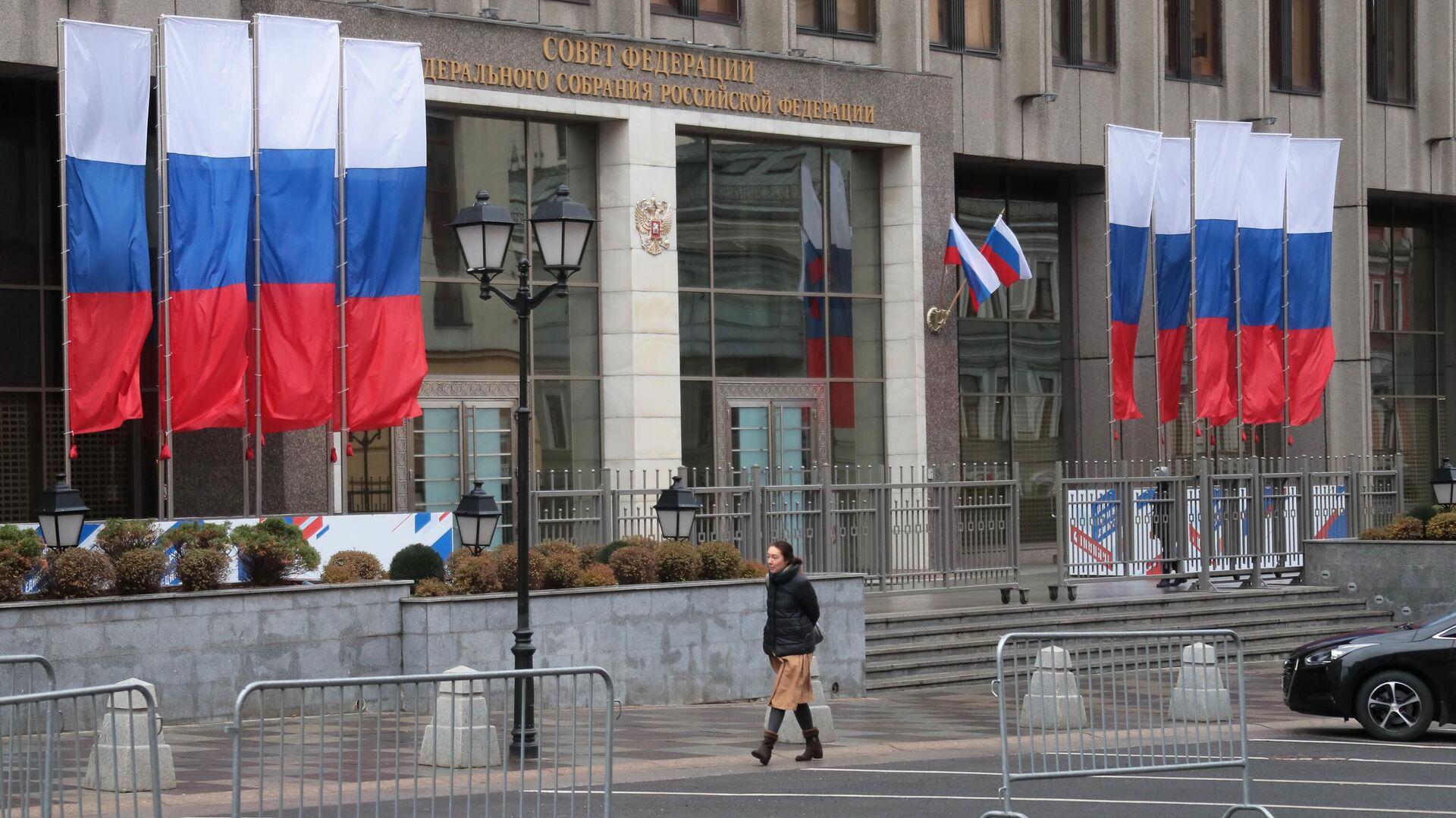 Совфед одобрил закон об увеличении федеральной части партсписков