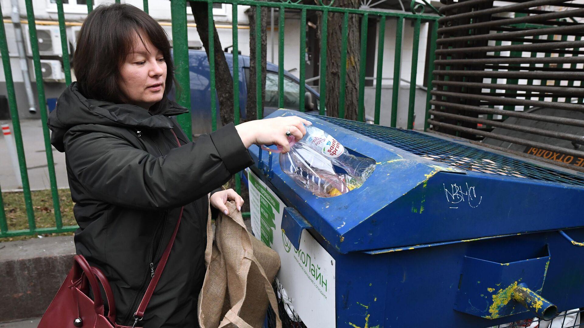 Раздельный сбор мусора в Москве - РИА Новости, 1920, 31.03.2021