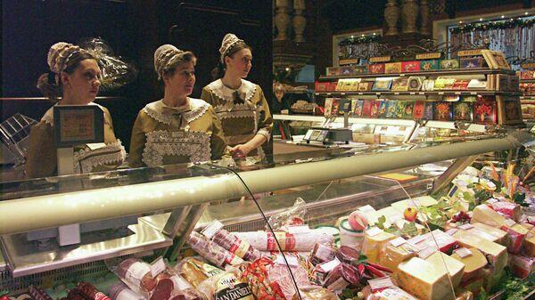Ассортимент знаменитого Елисеевского магазина, открытого в Москве после реставрации,