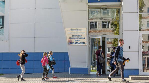 Спортивно-оздоровительный центр Аквамарин в Воронеже
