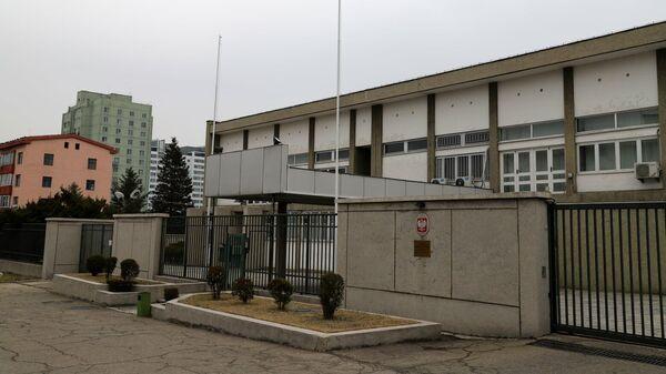 Посольство Польши в КНДР