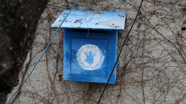 Почтовый ящик у представительства Всемирной Продовольственной Программы в КНДР