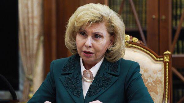 Уполномоченный по правам человека в РФ Татьяна Москалькова во время встречи с президентом РФ Владимиром Путиным