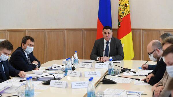 Губернатор Игорь Руденя на заседании Президиума Правительства Тверской области