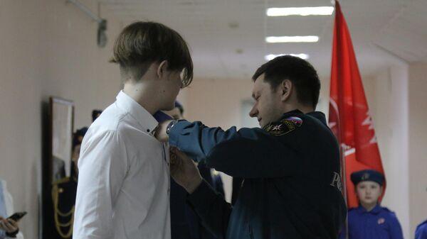 Церемония награждения нижегородского школьника Артема Семенова, который спас тонувшего мальчика
