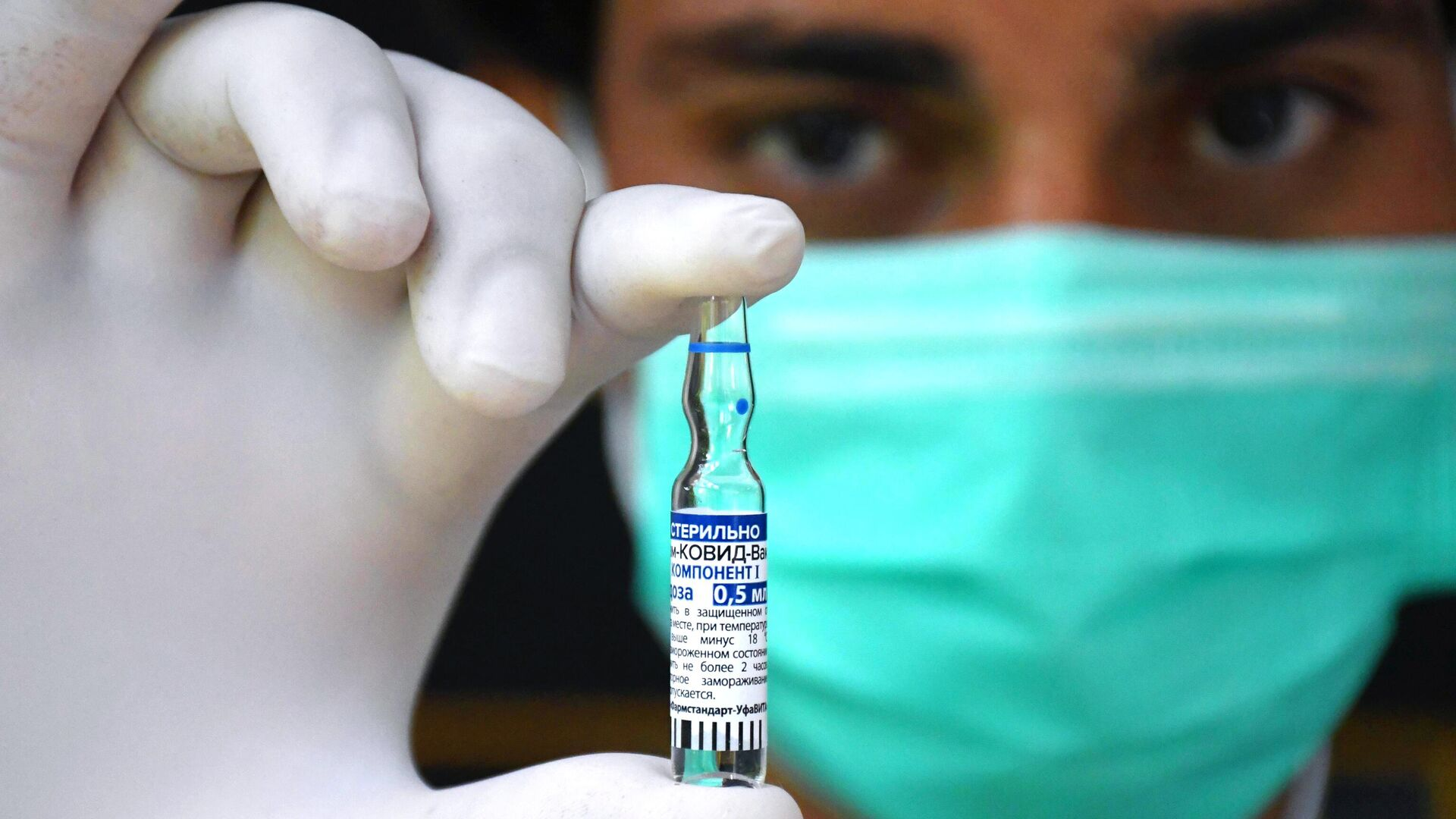 Медицинский работник держит в руках ампулу с российским препаратом от коронавирусной инфекции Гам-Ковид-Вак (Спутник V)  - РИА Новости, 1920, 12.05.2021