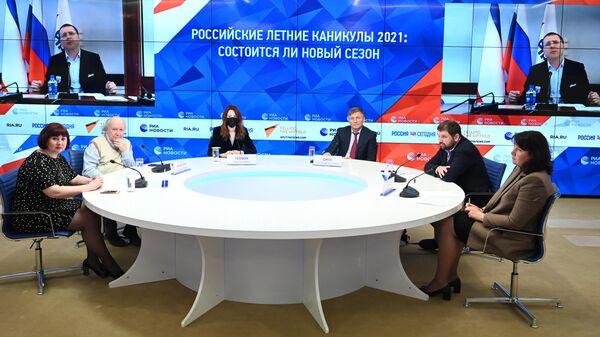 Круглый стол на тему: Российские летние каникулы 2021: состоится ли новый сезон