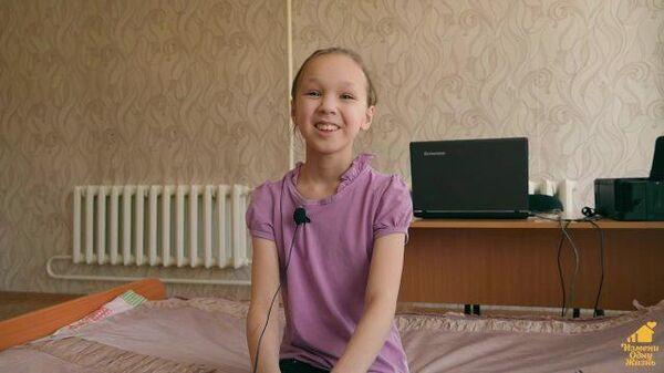 Арина Д., сентябре 2009 года, Забайкальский край